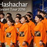 Unique Japanese Choir to Perform Yiddish and Israeli Songs in ..